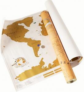 Harta Lumii Razuibila