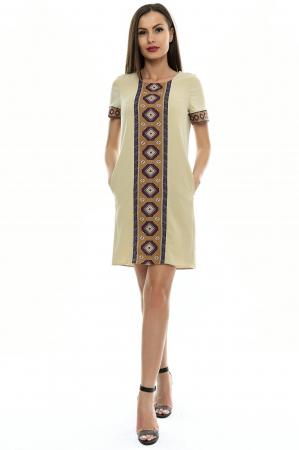 Rochie dama cu insertie printata RO106