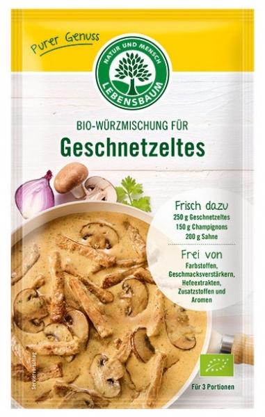 Amestec BIO de condimente pentru tocana de carne si ciuperci in stil german, 28g