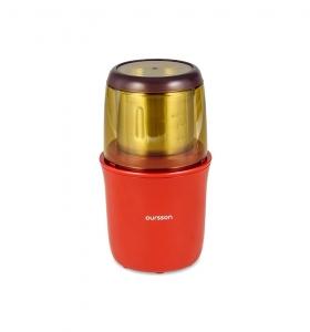 Rasnita multifunctionala Oursson OG2075/RD, pompa vid, 75g, Rosu