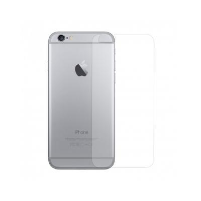 Sticla securizata protectie spate CALANS 0.3mm pentru iPhone 6 Plus / 6S Plus 5.5 inch