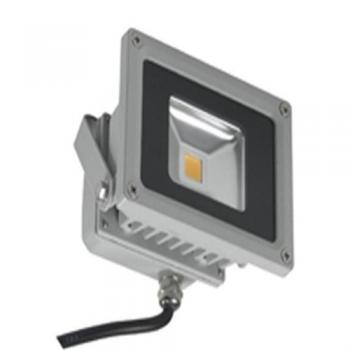 Reflector LED alb cald 50 Watt 12V0