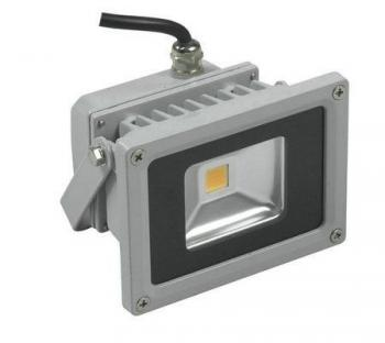 Reflector LED alb cald 50 Watt 12V1