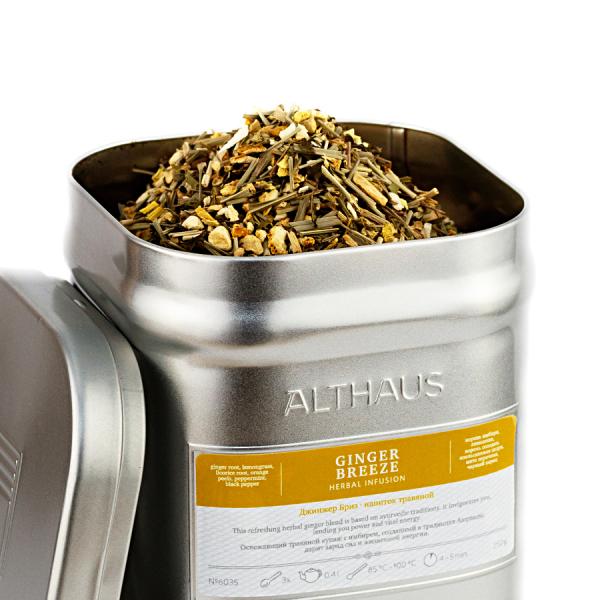 Ginger Breeze, ceai Althaus Loose Tea, 250 grame