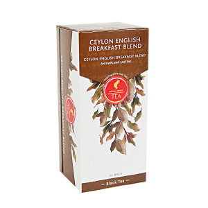 Ceylon English Breakfast Blend, ceai Julius Meinl - 25 plicuri
