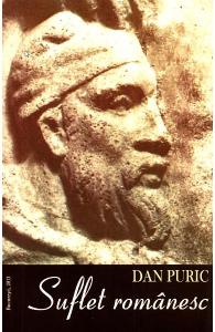 Suflet romanesc de Dan Puric