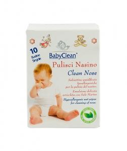 Servetele umede pentru curatarea nasului bebelusului, 10 buc