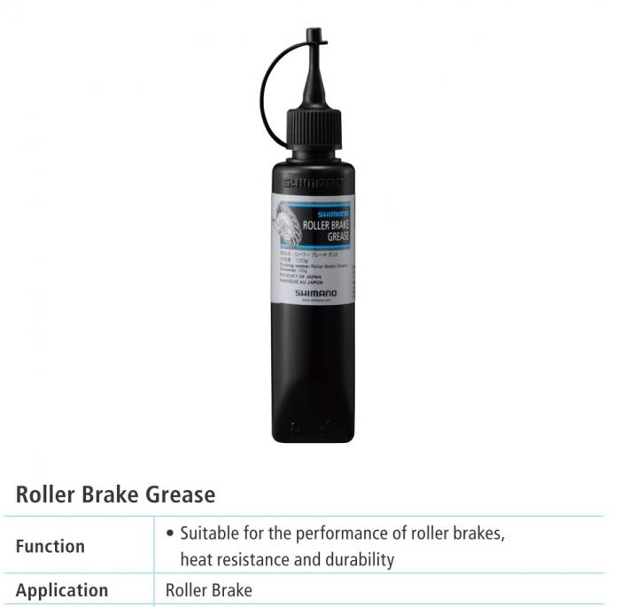 Roller brake Grease Shimano