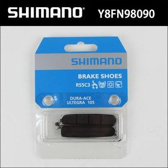 Rezerve saboti Shimano