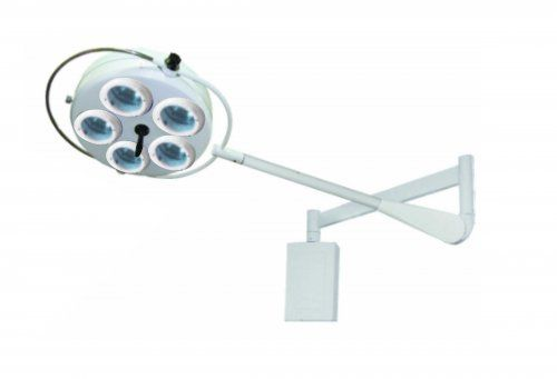 Lampa chirurgie 5 becuri halogen cu prindere in perete,50000 lux