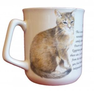 Cana ceramica The Abessinian Cat - E06-1034
