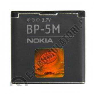 Acumulator original Nokia BP-5M, bulk-big