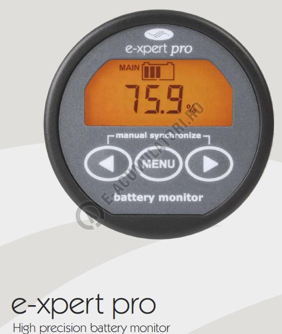 Minicalculator setare stare baterie TBS E-Xpert PRO-big