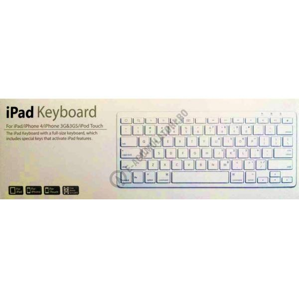 Tastatura Apple cu Dock-big