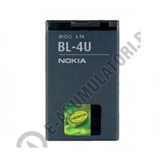 Acumulator original Nokia BL-4U, blister-big