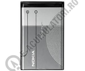 Acumulator original Nokia BL-5C, blister1