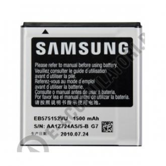 Acumulator original Samsung EB575152VUC, blister1