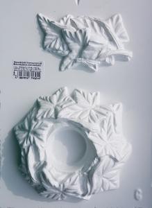 Matrita pentru turnat ipsos - Suport lumanari - Frunze 12.5 cm