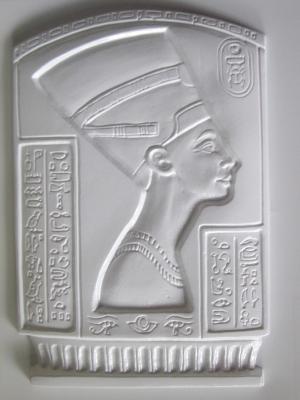 Masca egipteana 28x18 cm