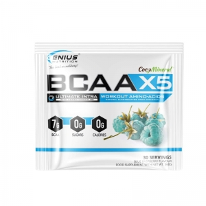 BCAA-X5 (1 servings/12g)