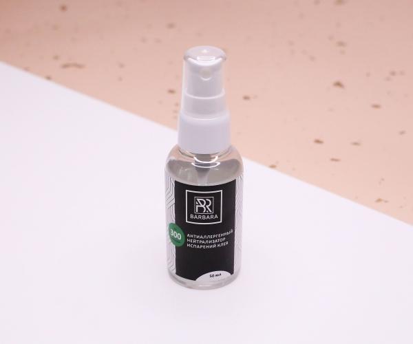 Spray antivapori Barbara