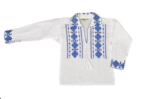 Ie traditionala Baieti Traian