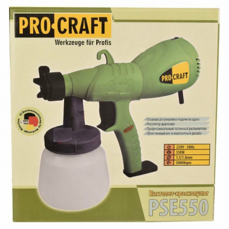 Pistol de vopsit, Model ProCraft PSE 550, 550W, 1,0 / 1,8 mm / 2.5mm3