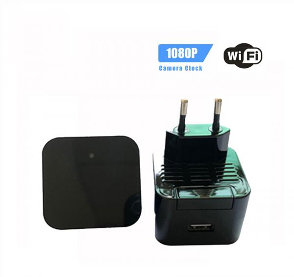 Camera Video Spy cu Rezolutie VGA Aascunsa in Incarcator USB, WIFI, Ip, p2p, DVR, 128 GB, Alimentare Permanenta 0