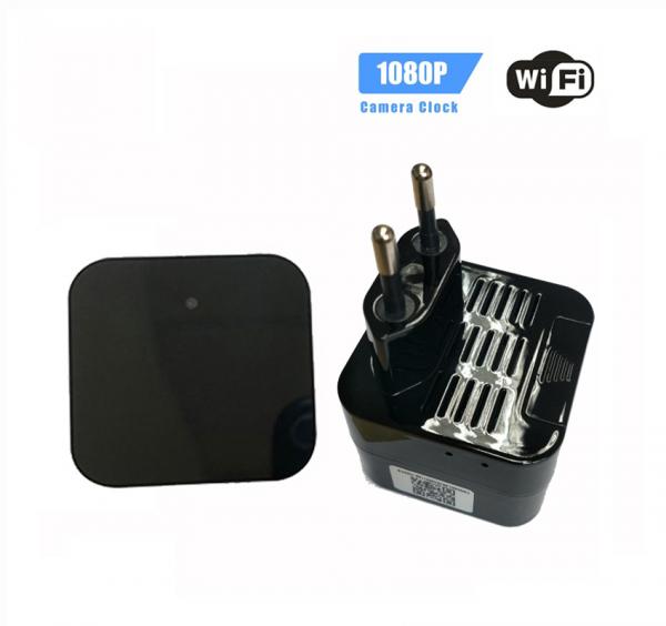Camera Video Spy cu Rezolutie VGA Aascunsa in Incarcator USB, WIFI, Ip, p2p, DVR, 128 GB, Alimentare Permanenta 3