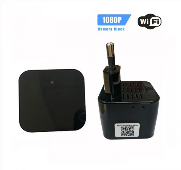 Camera Video Spy cu Rezolutie VGA Aascunsa in Incarcator USB, WIFI, Ip, p2p, DVR, 128 GB, Alimentare Permanenta 5