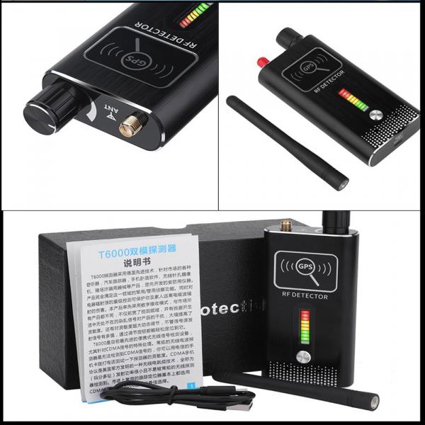 Detector Ultraprofesional de Camere Video Spion, Microfoane si Localizatoare GPS, 8.7 GHz, MAXPROTECT08, Husa Antiascultare Bonus 7