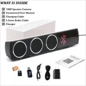 Boxă  Bluetooth Cameră Spion cu Filmare pe Timp de Noapte, Wi-Fi, IP, P2P, Rezoluție Video 4K1