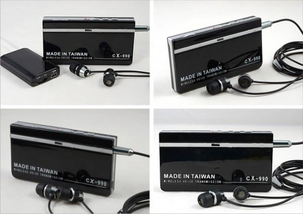 Microfon Spion Ambiental Wireless cu Ascultare in Timp Real si Activare Vocala