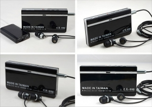 Microfon spion ambiental wireless