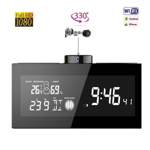 Statie Meteo cu Radio, Unghi de 330 Grade Wifi, IP, P2P, Card MicroSD 32GB