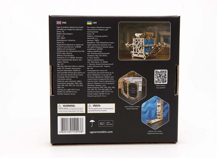 Puzzle 3D Cutie mecanica zaruri Ugears 14