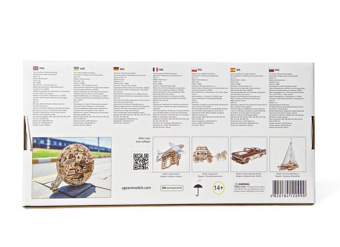 Puzzle 3D Monociclu Ugears 11