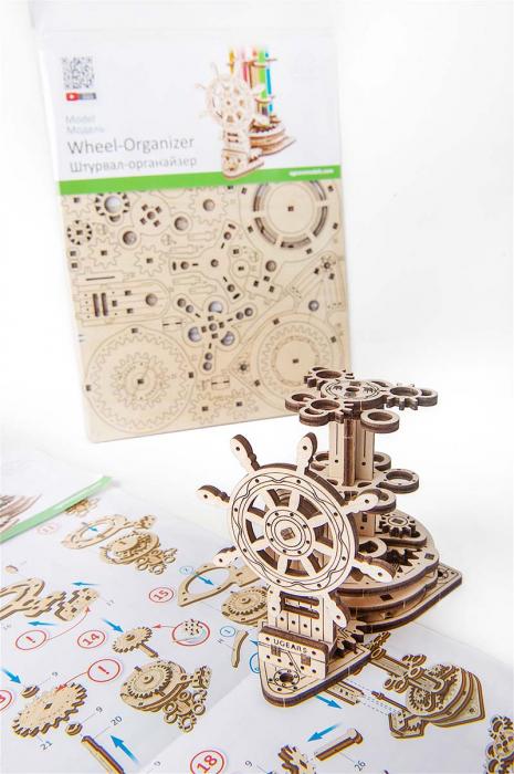 Puzzle 3D Organizator birou cool Ugears 10
