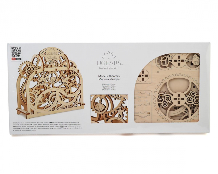 Puzzle 3D Teatru Mecanic din Lemn Ugears 2