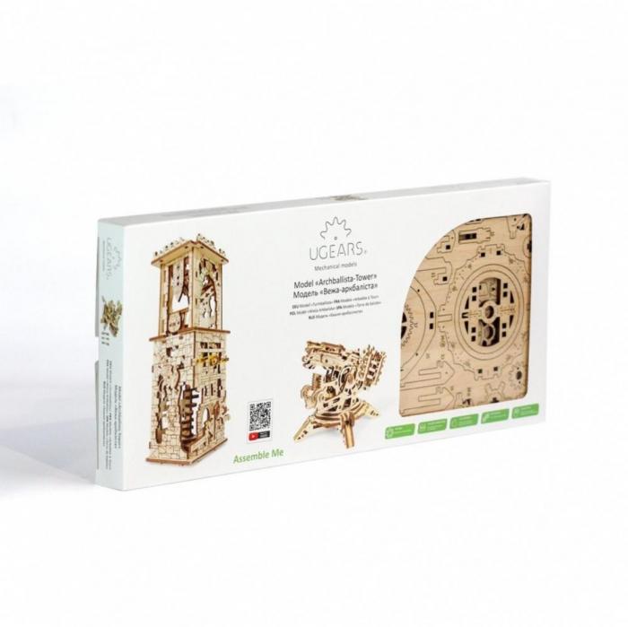 Puzzle 3D Turn Archballista din lemn Ugears 5