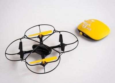 Drona Cu Senzor de Miscare2