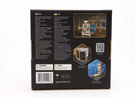 Puzzle 3D Cutie mecanica zaruri Ugears14