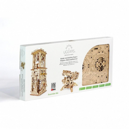 Puzzle 3D Turn Archballista din lemn Ugears5