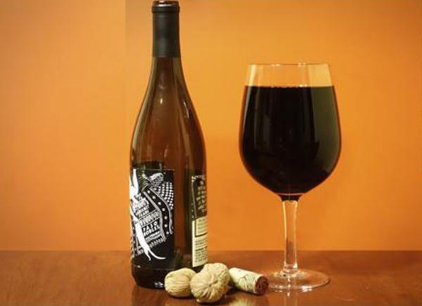 Pahar de Vin Gigantic