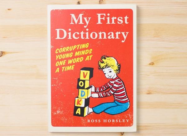 Primul Dictionar