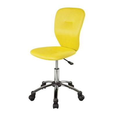Scaun birou copii SL Q037 galben