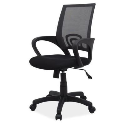 Scaun birou mesh SL Q148 negru