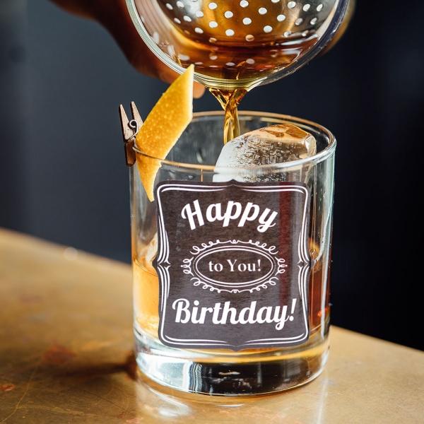 Pahar Whisky Happy Birthday To You! 200 ML 1