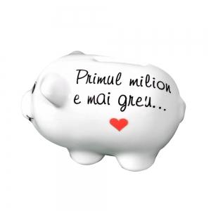 Pusculita Porcusor Alb - Primul Milion E Mai Greu - 11x6x6 CM