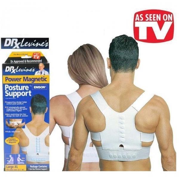 Corset Spate Magnetic Pentru Corectarea Pozitiei Spatelui #1 Dr. Levine Power Magnetic Posture